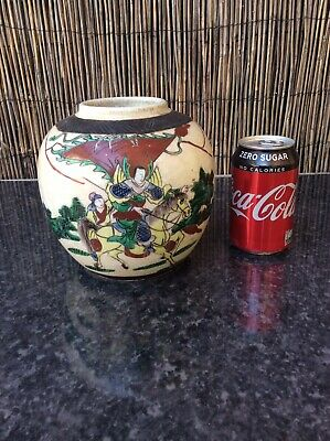 Quality Large Chinese 19Th Century Jar / Tea Caddy Kangxi Style