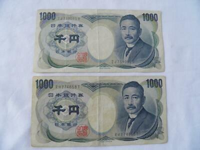 Two 1000 Yen Japanese Currency Bills