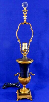 Small Antique/Vtg Solid Brass Figural Snake & Lion Paw Urn Table Desk Lamp