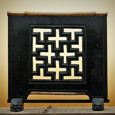 👁️👁️ Vintage CHINESE Wooden Scholars Calligraphy TABLE SCREEN Unusual Folk Art