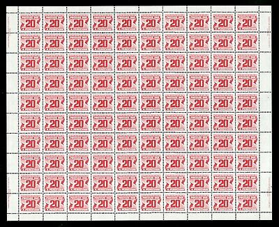 "CANADA SHEET - Scott J38 - NH inscription - 20¢ Fourth ""Red"" Postage Due (.005)"
