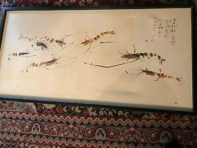 Vintage/Antique Chinese/Asian Painting On Canvas