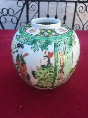 Antique Oriental Ginger Jar