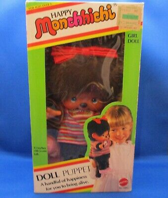Monchhichi~Girl Doll Puppet~1981~12 inches