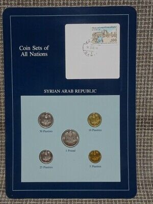 Franklin Mint Coin Sets Of All Nations 1985 Syrian Arab Republic