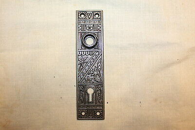 One (of 2) Victorian Eastlake Ornate Cast Iron Door Escutcheon Back Plate 7182 A