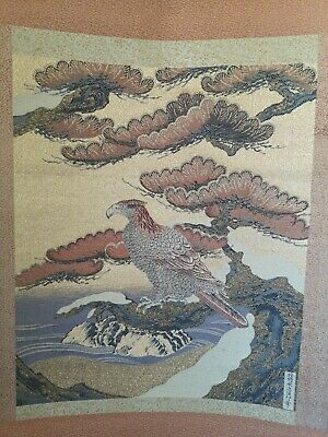 Japanese Traditional Woven Scroll Of An Eagle