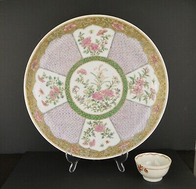 A Good Quality Chinese 19Th Century Famille Rose Porcelain Charger