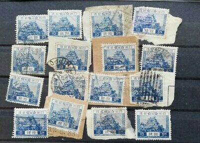 Japanese stamps used, Mixed Selection, Unchecked.