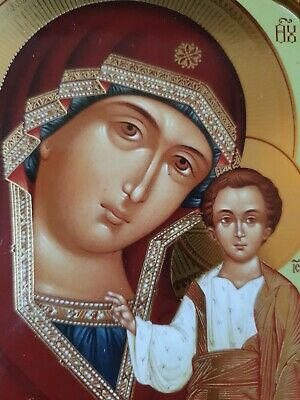 Our Lord Jesus Our Lady Mother God Kazan Guiding Gold Icon Казанская Исус Иконы