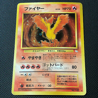 Japanese Holo Moltres WOTC Fossil 1997 No. 146 Pokemon Card PLAYED