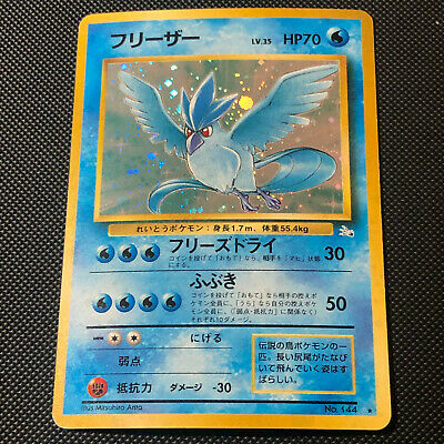 Japanese Holo Articuno WOTC Fossil 1997 No. 144 Pokemon Card PLAYED