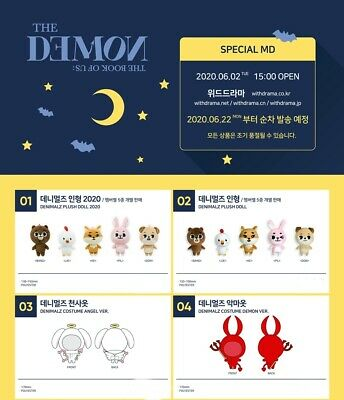 [PRE-ORDER] DAY6 'The Book of Us : The Demon' SPECIAL MD LIST KPOP