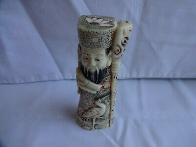Vintage Bovine Bone Hand Carved The Longevity God Shou Lao Chinese Deity 12.5 cm