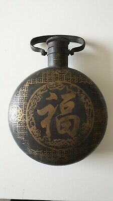 Old Chinese Bronze Decorative Hip Flask