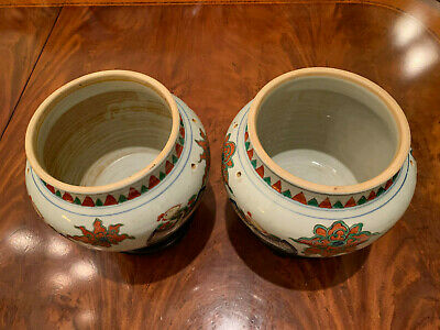 A Pair Rare Chinese Qing Dynasty Wucai Porcelain Hanging Jars.