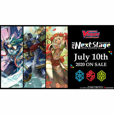 Cardfight!! Vanguard V-EB14 Gear Chronicle common set of 40 (4 of each card)