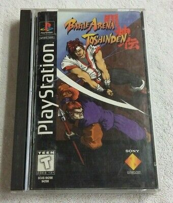 Battle Arena Toshinden 2 Ps1 Strategy Fighter S Guide Book