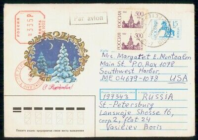 Mayfairstamps Russia Castle Pair St Petersburg to Southwest Russia Cover wwf_910