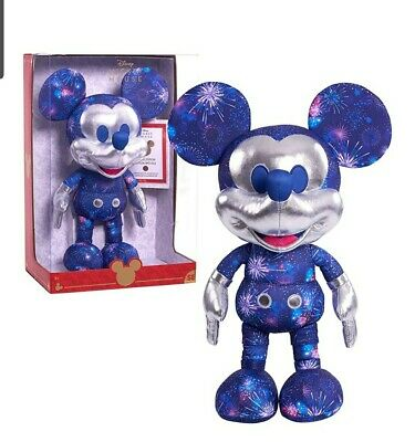 Disney Year of the Mouse Small Plush 13 pk;  Exclusive