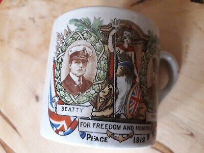 Vintage World War I 1919 peace cup Memento of the great war.