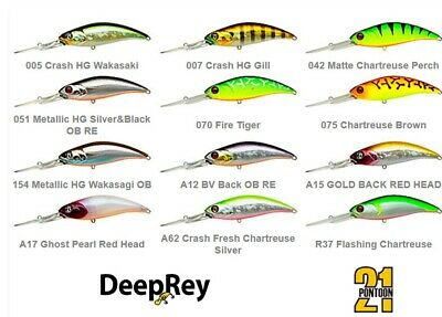 Smith Camion DR fishing lures original assortment of colors