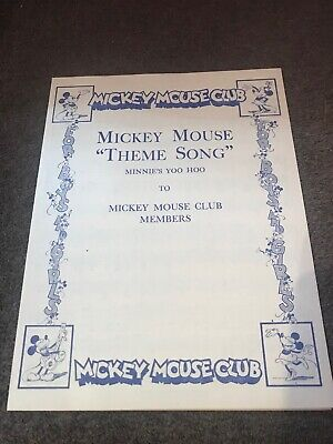 1930/'s MICKEY MOUSE CLUB Birthday Invitation Card at Hilo Palace Theater Hawaii