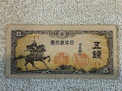 1944 5 Sen Bank Of Japan Japanese Currency Banknote Note Money Bill Cash Wwii