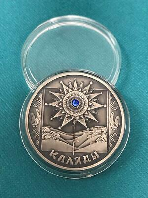 SCARCE 2004 Sunflower w/ Blue Crystal Antique Finish .925 20 Roubles