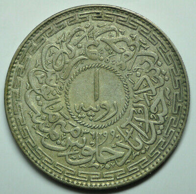mw16179 India Hyderabad; Silver Rupee AH1365  Y#63