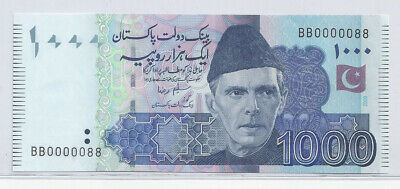 Pakistan 1000 Rupees  #Bb 0000088 Low Serial #88  State Bank Of Pakistan  1000Rs