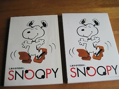 Snoopy / Peanuts  A Nd Friends Product Guide From Japan Paper Back Book