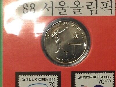 "1988 Korea 1,000 Won ""Seoul Olympics"" Uncirculated Coin!!"