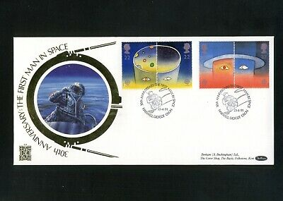 GB 1991 23rd Apr BENHAM GOLD 500 No.64  Europe in Space set  Harwell Didcot SHS