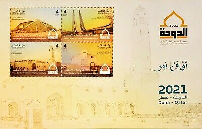 DOHA CAPITAL OF Culture in the Islamic World  Special
