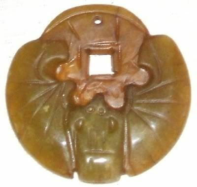 2  inch Hand Carved Antique Jade Pendant