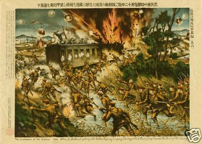 Noshido Infantry destroyed rail road Siberian War 1919