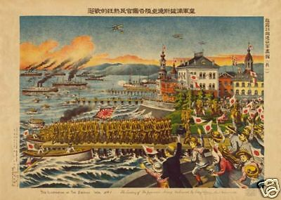 Japanese army Welcomed Vladivostok Siberian War 1919