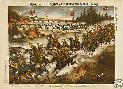 Japanese cavalry  possession Khobarovsk Russia 1919