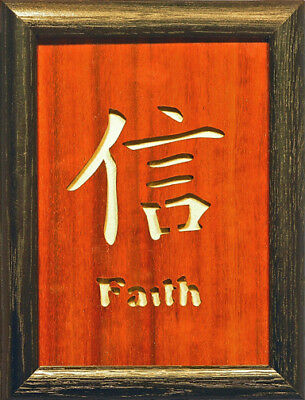 Faith - Asian Symbol Hand Cut From Padauk & Framed