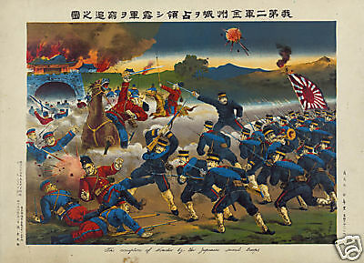 Occupation of Hinshu by the Japanese second troops 1905