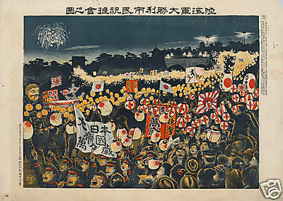 Citizens victory celebration Russo Japanese war 1904