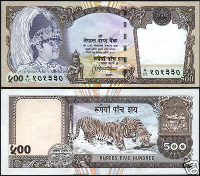 NEPAL Rs.500 SCARCE KING'S PORTRAIT watermark Introduced, Signatur#13, P-43a UNC