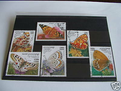 * Timbres Papillons : Serie Complete Du Cambodge 1999 *