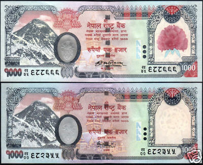 NEPAL EVEREST Rs 1000 set of  2 with n w/out FLOWER print P-67,68 sign#16,17 UNC