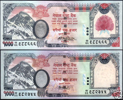 NEPAL EVEREST Rupees1000 set of  2 with and  without FLOWER printed UNC