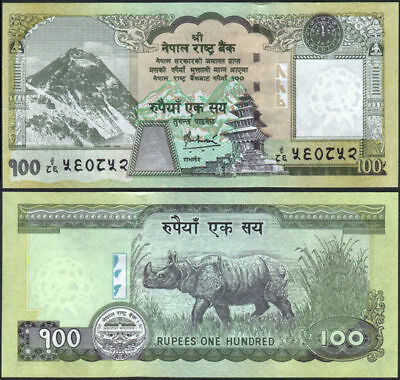NEPAL  2010 ISSUED EVEREST Rs100 x 1 with signature 16 UNC