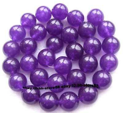 12mm Purple Jade Round gemstone Beads 15''