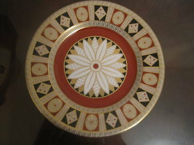 Royal Doulton Alhambra Small Plate NEW msrp $90