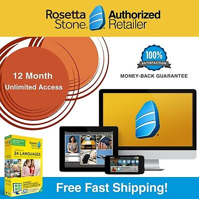 Rosetta Stone® 1 2 3 4 5 LEARN ENGLISH AMERICAN SOFTWARE + DIGITAL DOWNLOAD NEW!